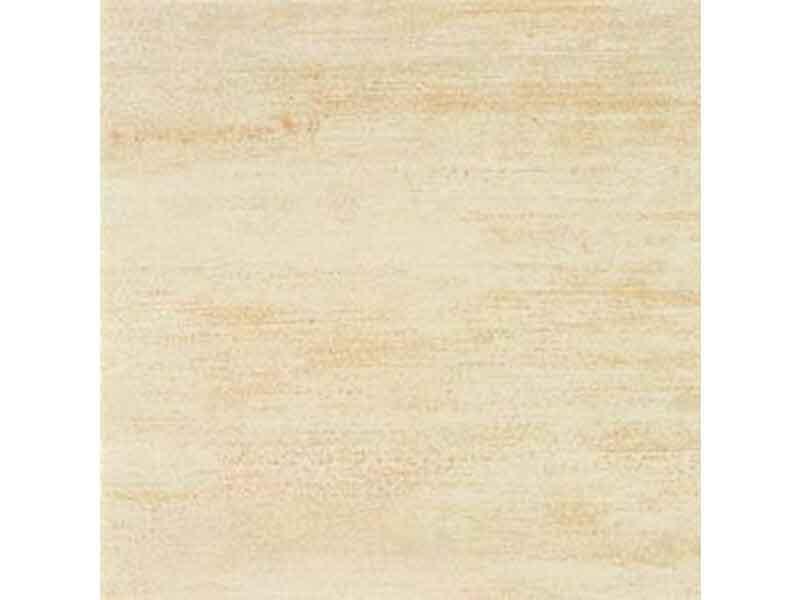 Dlažba BALVANO Barva: béžová, matný povrch, mrazuvzdorná, otěruvzdornost PEI 5